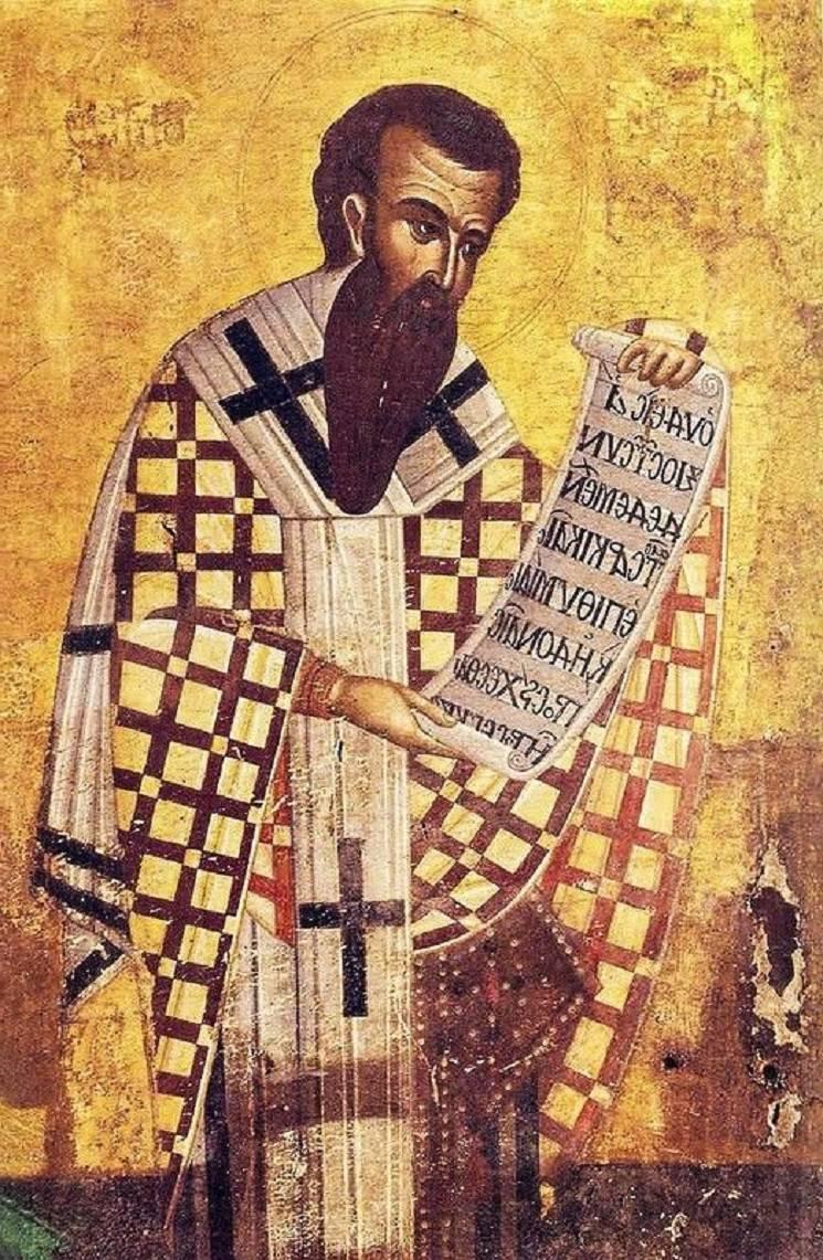 святой покровитель